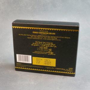 Etumax Royal Honey Male Stimulant (12 sachets)